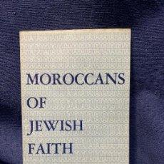 Libros de segunda mano: MOROCCANS JEWISH FAITH ARAB INFORMATION CENTER NEW YORK MARROQUIES CONFESION JUDIA DISCURSO 1961. Lote 205739867