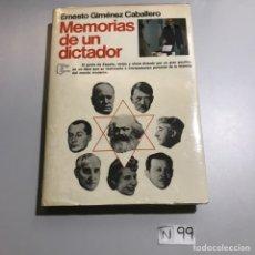 Libros de segunda mano: MEMORIAS DE UN DICTADOR. Lote 206866011