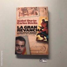 Libros de segunda mano: LA GRAN REVANCHA. Lote 207344276