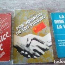 Libros de segunda mano: LOTE 3 LIBROS UNION SOVIETICA 1982 -1983 EN CASTELLANO. Lote 208804455