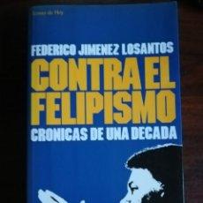 Libros de segunda mano: CONTRA EL FELIPISMO. FEDERICO JIMÉNEZ LOSANTOS. 1ª EDICIÓN. Lote 210058072