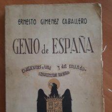 Livres d'occasion: 1939 GENIO DE ESPAÑA - ERNESTO GIMÉNEZ CABALLERO. Lote 210797320