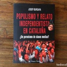 Libros de segunda mano: POPULISMO Y RELATO INDEPENDENTISTA EN CATALUNYA. JOSEP BURGAYA. EL VIEJO TOPO. NACIONALISMO. Lote 214219575