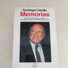 Libros de segunda mano: SANTIAGO CARRILLO MEMORIAS. Lote 214312882