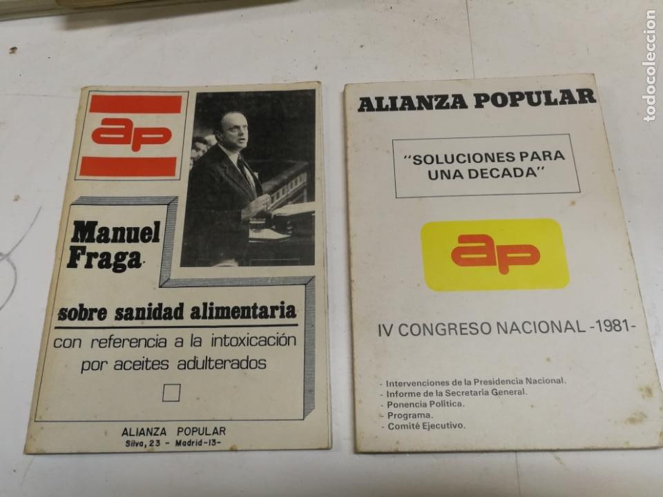 2 LIBROS ALIANZA POPULAR MANUEL FRAGA AÑO 1981 SANIDAD ALIMENTARIA (ACEITE COLZA) IV CONGRESO NACION (Libros de Segunda Mano - Pensamiento - Política)