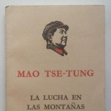 Libros de segunda mano: MAO TSE-TUNG . LA LUCHA EN LAS MONTAÑAS CHINGKANG. Lote 216531516