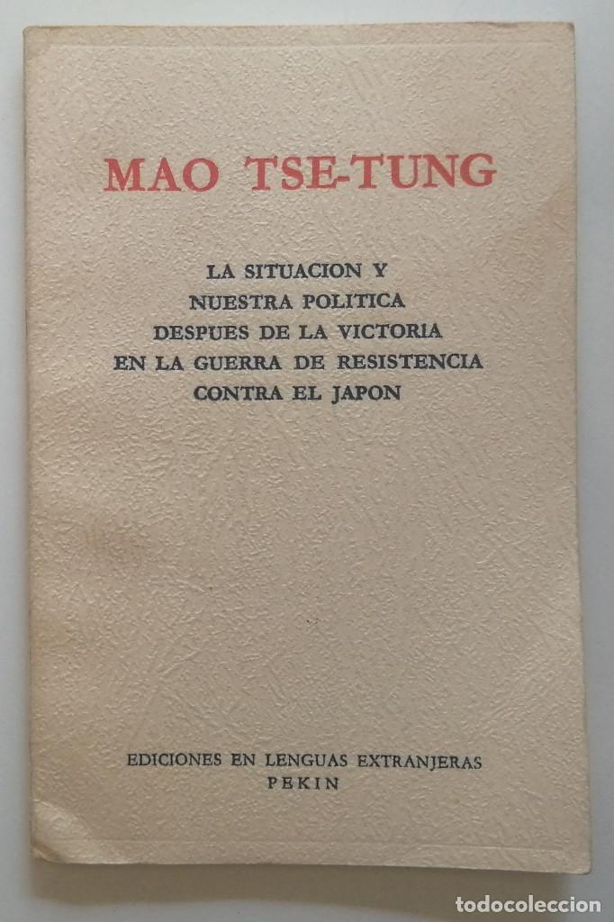 MAO TSE-TUNG . LA SITUACIÓN Y NUESTRA POLÍTICA DESPUÉS DE LA VICTORIA EN LA GUERRA DE RESISTENCIA... (Libros de Segunda Mano - Pensamiento - Política)
