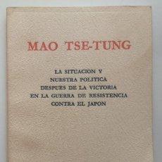 Libros de segunda mano: MAO TSE-TUNG . LA SITUACIÓN Y NUESTRA POLÍTICA DESPUÉS DE LA VICTORIA EN LA GUERRA DE RESISTENCIA.... Lote 216533830