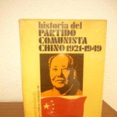 Libros de segunda mano: JACQUES GUILLERMAZ: HISTORIA DEL PARTIDO COMUNISTA CHINO 1921-1949 (PENÍNSULA, 1974) RARO. Lote 221488975