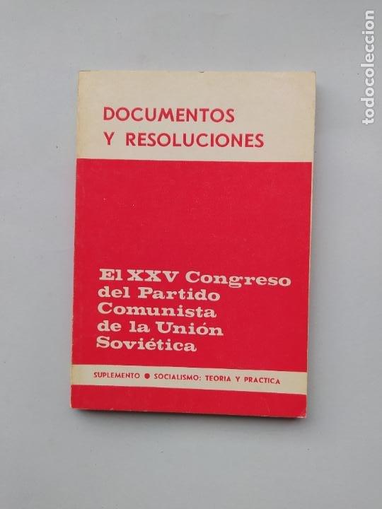 DOCUMENTOS Y RESOLUCIONES. EL XXV CONGRESO DEL PARTIDO COMUNISTA DE LA UNIONS SOVIETICA. TDK542 (Libros de Segunda Mano - Pensamiento - Política)
