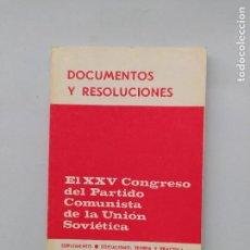 Libros de segunda mano: DOCUMENTOS Y RESOLUCIONES. EL XXV CONGRESO DEL PARTIDO COMUNISTA DE LA UNIONS SOVIETICA. TDK542. Lote 222061398