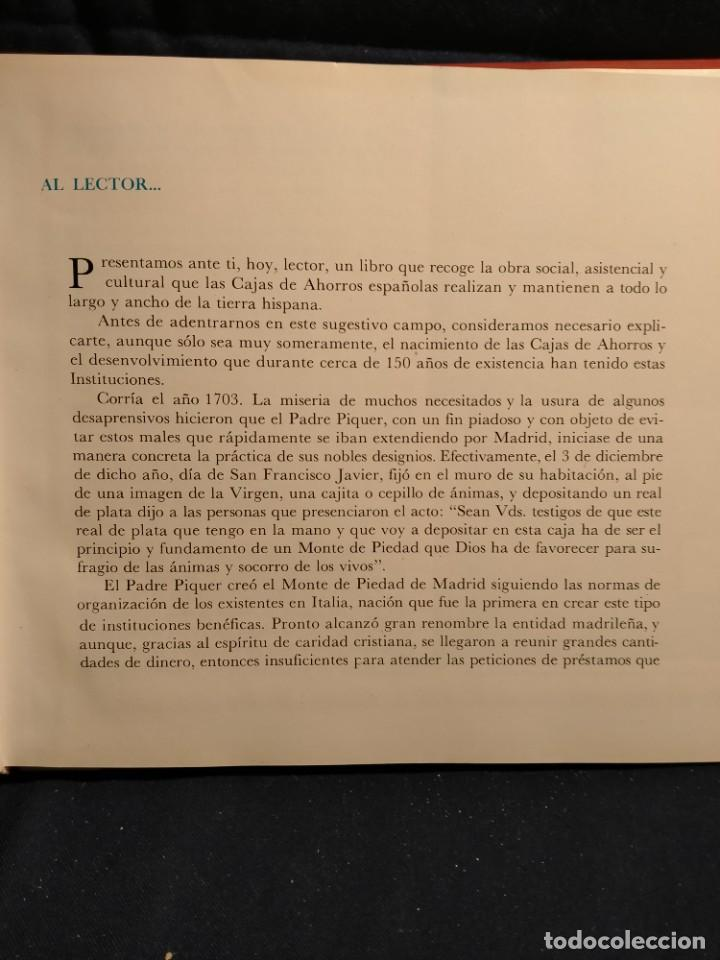 Libros de segunda mano: La obra social de las Cajas de Ahorros. Lb14 - Foto 3 - 227877725