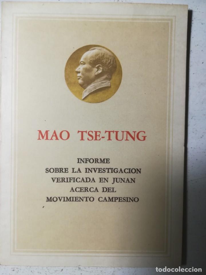 INFORME SOBRE INVESTIGACIÓN EN JUNAN MOVIMIENTO CAMP , MAO TSE-TUNG. LENGUAS EXTRANJERAS, PEKÍN 1966 (Libros de Segunda Mano - Pensamiento - Política)