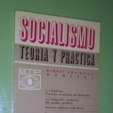 Libros de segunda mano: SOCIALISMO TEORÍA Y PRÁCTICA N°3 OCTUBRE 1973. Lote 230639195