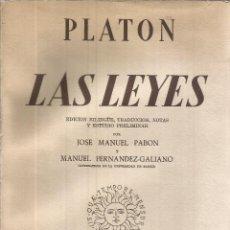 Libros de segunda mano: LAS LEYES I. J.M.PABON/M.FERNANDEZ-GALIANO. 1960. Lote 232161965