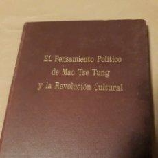 Libros de segunda mano: EL PENSAMIENTO POLÍTICO DE MAO TSE TUNG Y LA REVOLUCIÓN CULTURAL. JM ROYO GARCIA .TESINA 1974. Lote 232647400