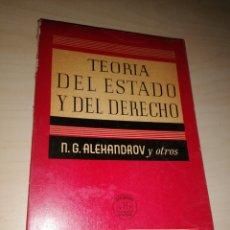 Libros de segunda mano: TEORÍA DEK ESTADO Y DEL DERECHO - N. G. ALEXANDROV Y OTROS. Lote 234946785