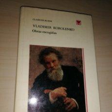 Libros de segunda mano: VLADIMIR KOROLENKO - OBRAS ESCOGIDAS. Lote 234954525