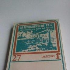 Libros de segunda mano: LENIN. LA REVOLUCIÓN RUSA. 1973. PRIMERA EDICIÓN. EDITORIAL ROCA. MÉXICO.. Lote 236915620