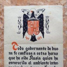Libros de segunda mano: CARTEL FRASE QUINCENAL 1948.. Lote 236932150