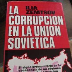 Libros de segunda mano: LA CORRUPCIÓN EN LA UNIÓN SOVIETICA - ILIA ZEMTSOV REF. UR. Lote 237323145