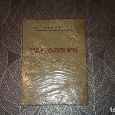 Libros de segunda mano: LOTE 4 OBRAS MISAEL BAÑUELOS (DESCATALOGADO Y CASI IMPOSIBLE DE ENCONTRAR). Lote 245106270