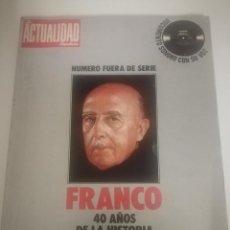 Libros de segunda mano: FRANCO 40 AÑOS DE LA HISTORIA DE ESPAÑA. NÚMERO FUERA DE SERIE. CONTIENE EL DISCO CON SU VOZ.. Lote 247751915