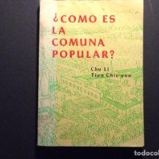 Libros de segunda mano: ¿ COMO ES LA COMUNA POPULAR ?. Lote 251098345