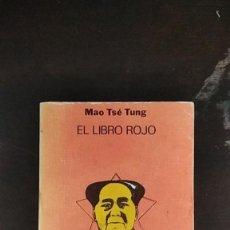Libros de segunda mano: EL LIBRO ROJO (CON INTRODUCCIÓN DE LIN PIAO) - MAO ZEDONG. Lote 253863200