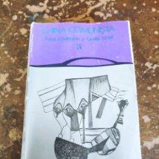 Livres d'occasion: CHINA COMUNISTA (FRANZ SCHURMANN Y ORVILLE SCHELL). Lote 261676495