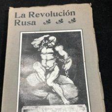 Libros de segunda mano: LA REVOLUCION RUSA, LA CONSTITUCIÓN RUSA 1918. QUINTILIANO SALDAÑA, 1919 , EDITORIAL REUS. Lote 262673135
