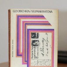 Libri di seconda mano: CARTAS DE LENIN - G.D. OBICHKIN / M.I. PANKRATOVA - PUEBLOS UNIDOS. Lote 267601994