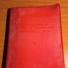 Libros de segunda mano: MAO TSE-TUNG EDICIONES EN LENGUA EXTRANJERAS PEKIN 1967.INTERVENCIONES EN EL FORO DE YENAN. Lote 269000469