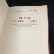 Libros de segunda mano: EN EL PAÍS DE LOS CIEGOS. EL SISTEMA SOVIÉTICO DE CONTROL DE LAS INTELIGENCIAS GEORGE COUNTS. 1951. Lote 277262368