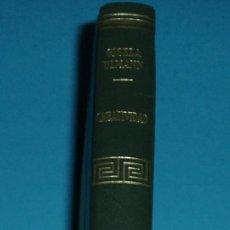 Libros de segunda mano: CREATIVIDAD. GISELA ULMANN. EDIT. RIALP. 1972. TAPAS DURAS. 270 PÁGINAS. Lote 20786616