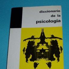 Libros de segunda mano: DICCIONARIO DE PSICOLOGÍA. NORBERT SILLAMY. Lote 27445996