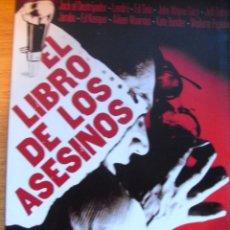 Libros de segunda mano: EL LIBRO DE LOS ASESINOS - ALICIA MISRAHI. Lote 131606055