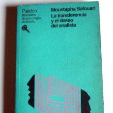 Libros de segunda mano: LA TRANSFERENCIA Y EL DESEO DEL ANALISTA - MOUSTAPHA SAFOUAN - EDITORIAL PAIDOS. ARGENTINA. Lote 54986415
