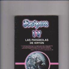 Libros de segunda mano: KRYON IV - LAS PARÁBOLAS DE KRYON - DESARROLLO PERSONAL - EDICIONES OBELISCO 2002. Lote 56379904