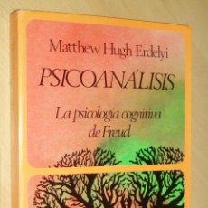 Libros de segunda mano: MATTHEW H. ERDELYI: PSICOANÁLISIS. LA PSICOLOGÍA COGNITIVA DE FREUD.. Lote 57762446