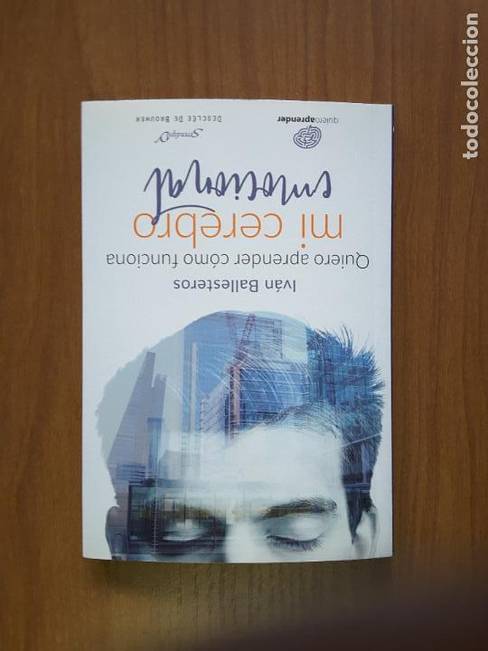QUIERO APRENDER CÓMO FUNCIONA MI CEREBRO EMOCIONAL (Libros de Segunda Mano - Pensamiento - Psicología)