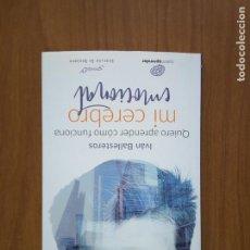 Second hand books - Quiero aprender cómo funciona mi cerebro emocional - 120666843