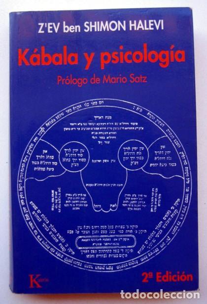 KÁBALA Y PSICOLOGÍA, DE Z'EV BEN SHIMON HALEVI (Libros de Segunda Mano - Pensamiento - Psicología)