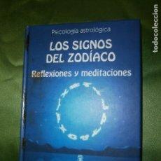 Libros de segunda mano: (F.1)LOS SIGNOS DEL ZODÍACO REFLEXIONES Y MEDITACIONES POR LOUIS HUBER AÑO 2002. Lote 135111794