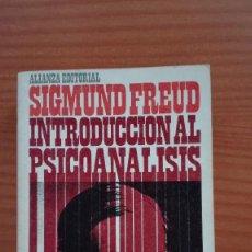 Libros de segunda mano: INTRODUCCIÓN AL PSICOANÁLISIS SIGMUND FREUD ALIANZA EDITORIAL 1968. Lote 135682543