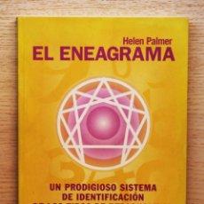 Libros de segunda mano: EL ENEAGRAMA. UN PRODIGIOSO SISTEMA DE IDENTIFICACIÓN DE LOS TIPOS DE PERSONALIDAD - PALMER, HELEN. Lote 144131256