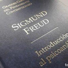 Libros de segunda mano: INTRODUCCIÓN AL PSICOANÁLISIS. (SIGMUND FREUD). Lote 144167030