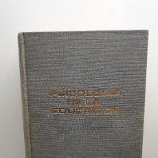 Libros de segunda mano: PSICOLOGÍA DE LA EDUCACIÓN. FREDERICK J. MCDONALD, UNIVERSIDAD DE STANFORD. (ENVÍO 4,31€). Lote 145667570