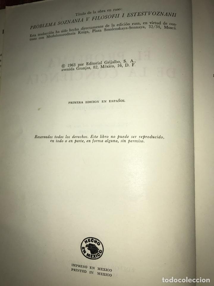 Libros de segunda mano: El problema de la conciencia, E. V. Shorojova - Foto 3 - 147751493