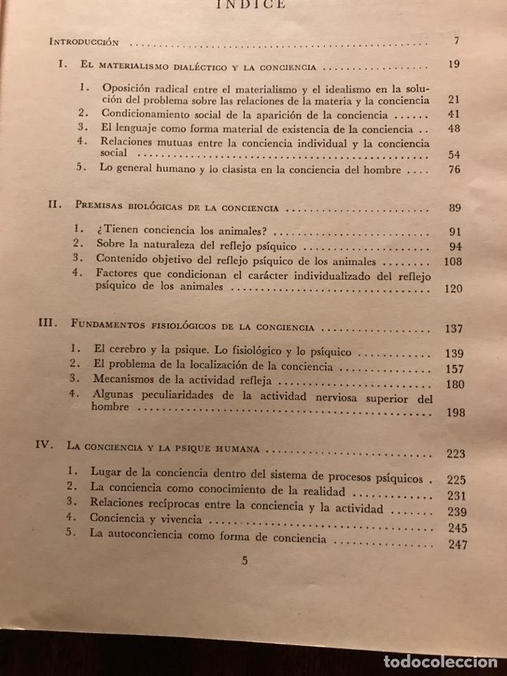 Libros de segunda mano: El problema de la conciencia, E. V. Shorojova - Foto 4 - 147751493